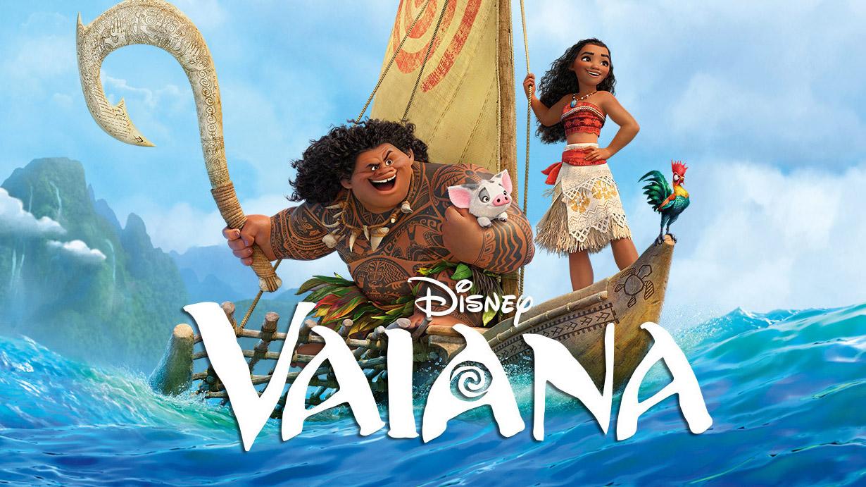 Viana DVD