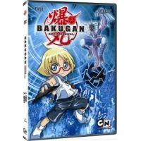 Bakugan - 1. évad, 3. kötet (DVD)