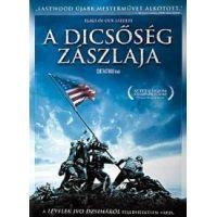 A dicsőség zászlaja (DVD)