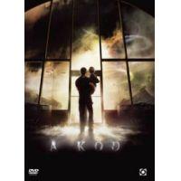 A köd (2 DVD)
