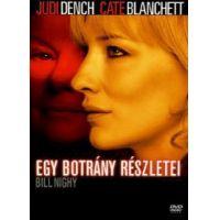 Egy botrány részletei (DVD)