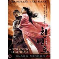 A gyilkos tó legendája (DVD)