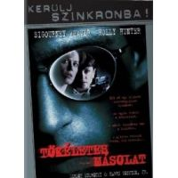 Tökéletes másolat - szinkronizált változat (DVD)