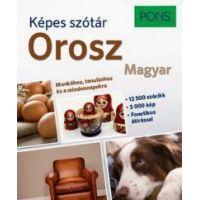 PONS Képes szótár - Orosz
