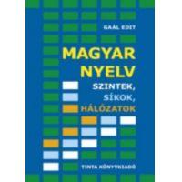 Magyar nyelv