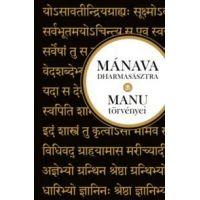 Mánava-dharmasásztra
