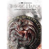 Trónok harca 8. évad - Targeryen oring  (4 DVD)