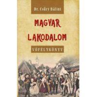Magyar lakodalom