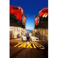 Taxi 5. (DVD)