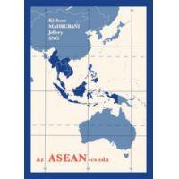 Az ASEAN-csoda