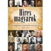 Híres magyarok