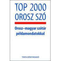 Top 2000 orosz szó