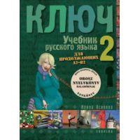 Kulcs 2. - Orosz nyelvkönyv haladóknak - Tankönyv