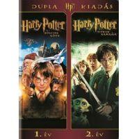 Harry Potter 1-2. év (Bölcsek Köve / Titkok Kamrája) (2 DVD)