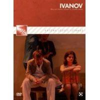 A. P. Csehov : Ivanov (DVD)