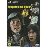 Rettenthetetlen Mester (DVD)