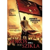 Vörös Szikla (DVD)