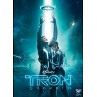 Tron: Örökség (DVD)
