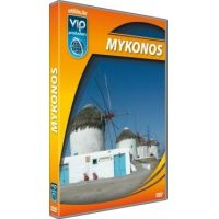 Utifilm - Mykonos (DVD)