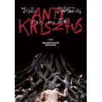 Antikrisztus (DVD)
