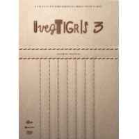 Üvegtigris 3. - Rajongói változat (2 DVD)