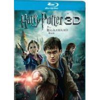 Harry Potter és a Halál Ereklyéi - 2. rész - 3D változat (3D Blu-ray)
