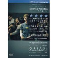 Social Network - A közösségi háló  (DVD) (egylemezes változat)