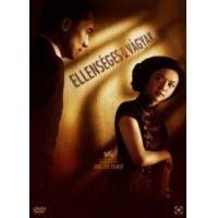 Ellenséges vágyak (DVD)