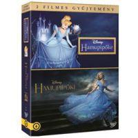 Hamupipőke díszdoboz (2015) (2 DVD)