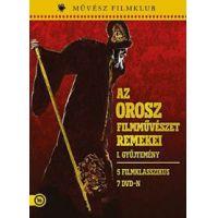 Az orosz filmművészet remekei I. (7 DVD) (egyedi sorszámmal ellátott változat)