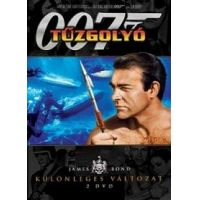 James Bond 04. - Tűzgolyó (DVD)