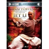 Kínai történet (DVD)