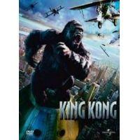 King Kong (2005) (DVD)