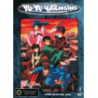 Yu Yu Hakusho - A szellemfiú - 1. (DVD)