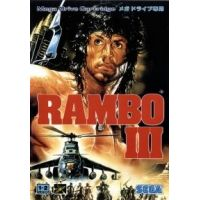 Rambo 3. (DVD)