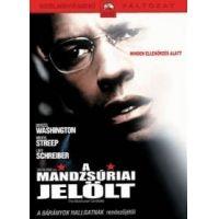 A mandzsúriai jelölt (DVD)