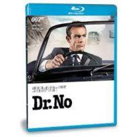 James Bond - Dr. No (új kiadás) (Blu-ray)