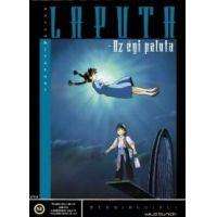 Laputa-Égi palota (DVD)