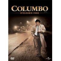 Columbo 8.évad (3 DVD)