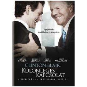 Különleges kapcsolat (DVD)