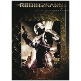 Robotzsaru (DVD) *1987*