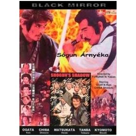 Sógun árnyéka (DVD)