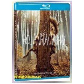 Ahol a vadak várnak (Blu-ray)
