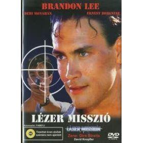 Lézer misszió (DVD)