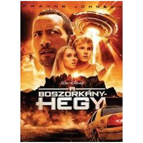 A Boszorkány-hegy (DVD)
