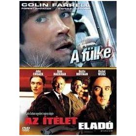 A fülke / Az ítélet eladó (2 DVD) (Twinpack)