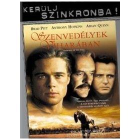Szenvedélyek viharában (DVD)