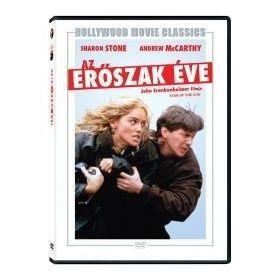 Az erőszak éve (DVD)
