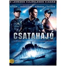 Csatahajó - duplalemezes extra változat (2 DVD)