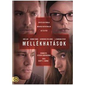 Mellékhatások (DVD)